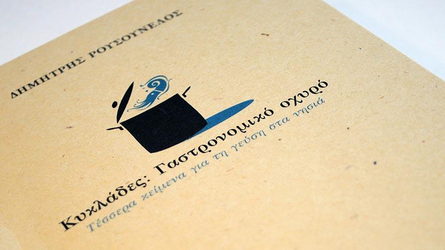 books-ohyro-cover